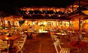 432.Restaurante_Solar_de_la_Guaca